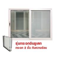 หน้าต่างอลูมิเนียมบานเลื่อนคู่สีขาวกระจก 2 ชั้นกันร้อนสีใสเต็มบาน ซีรี่ส์ 2 ขนาด 150*110 cm.